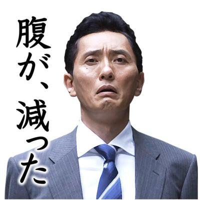 I☆ポジハメ(*^○^*)