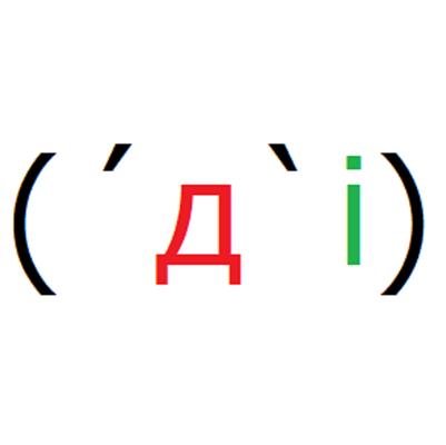 リピンチ (´д`i)