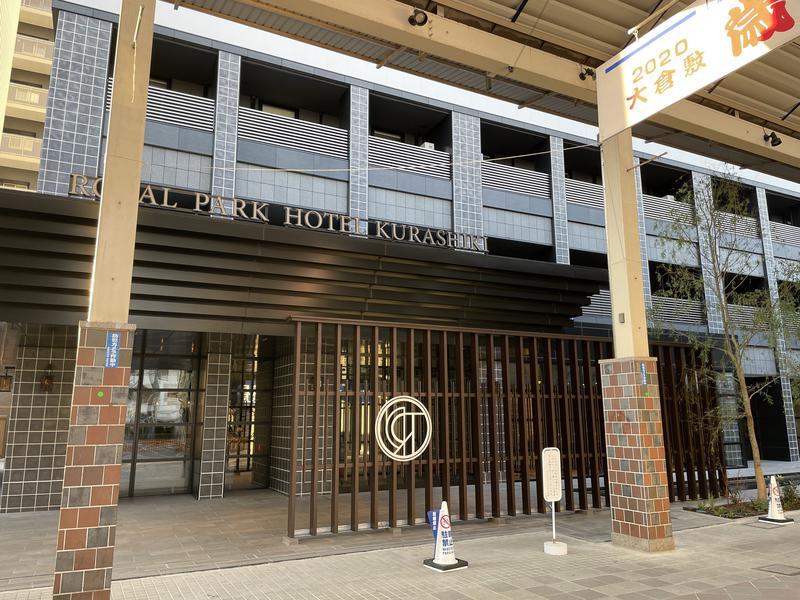ロイヤルパークホテル倉敷 写真