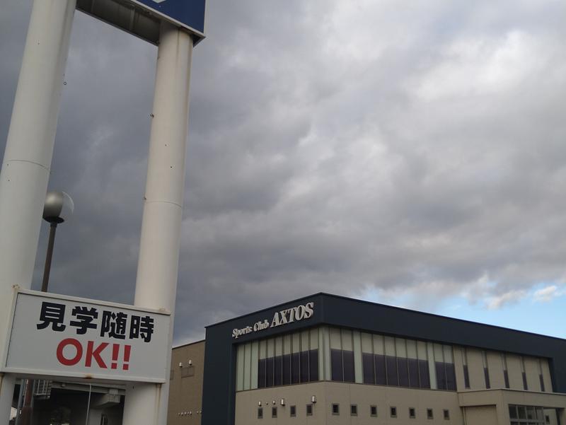 スポーツクラブ アクトス 倉敷 写真