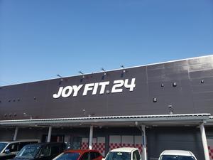JOYFIT24会津インター 写真