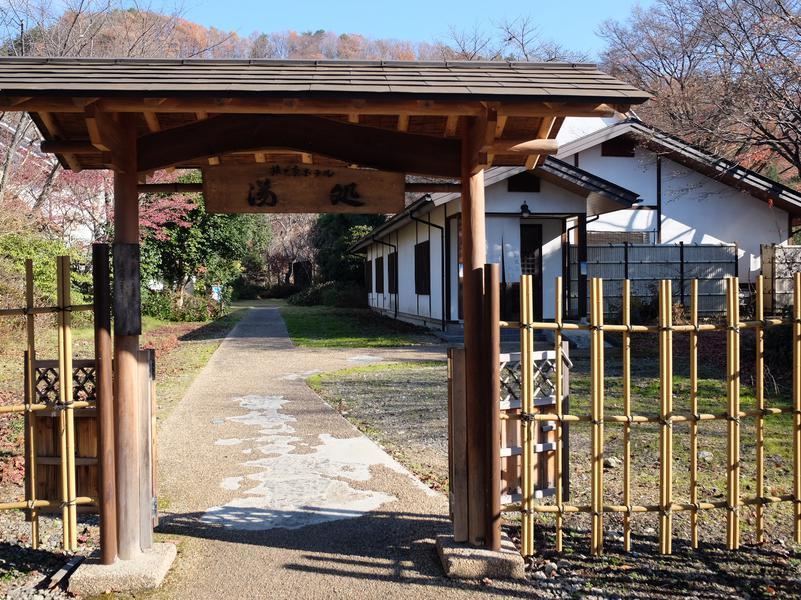 豆富懐石 猿ヶ京ホテル 写真ギャラリー0