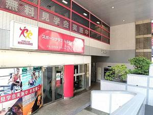 スポーツクラブ ルネサンス 三軒茶屋 写真