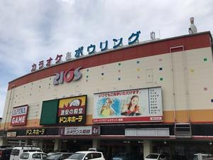 スポーツクラブ ルネサンス 姫路 写真