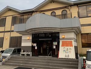 越のゆ富山店 写真