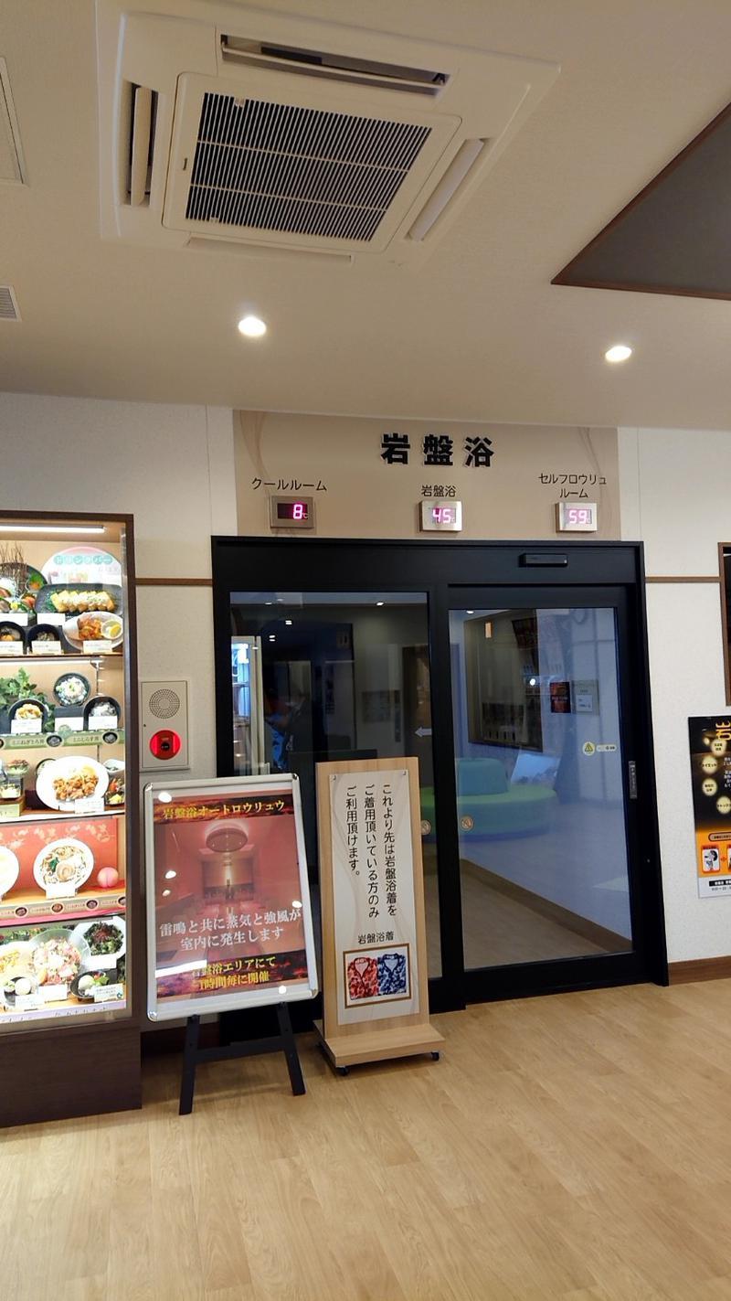 ゆけむりさんの天然温泉 湯舞音 袖ケ浦店のサ活写真