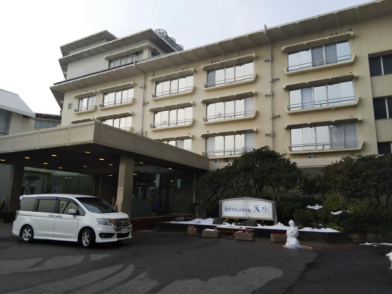 皆生グランドホテル 天水 写真