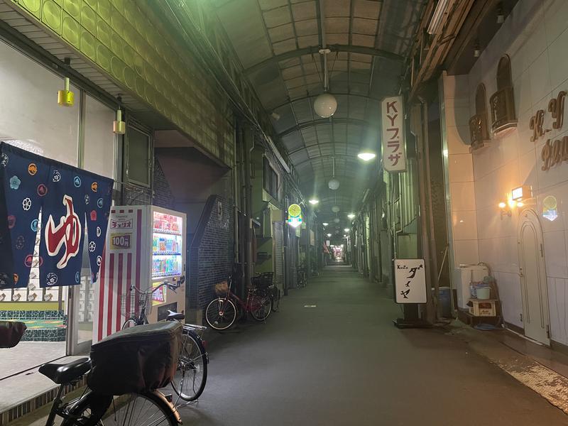 栄町温泉 写真ギャラリー5