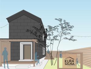 KURA SAUNA(蔵サウナ)※2021年4月オープン予定 写真