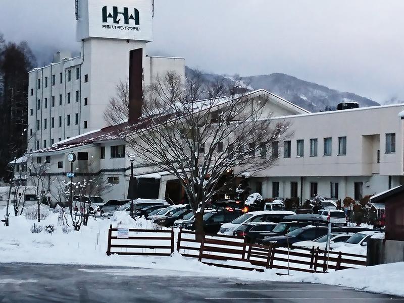 白馬姫川温泉 天神の湯 (白馬ハイランドホテル) 写真ギャラリー1