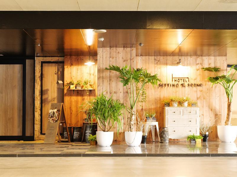 ホテルセッティングザシーン厚木 写真