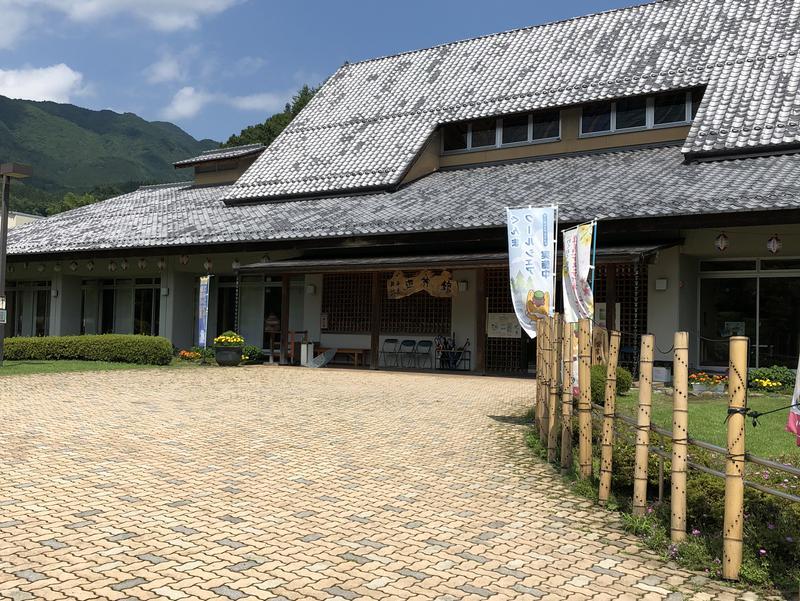 奥平温泉 遊神館 写真