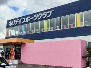 ホリデイスポーツクラブ 札幌新発寒 写真
