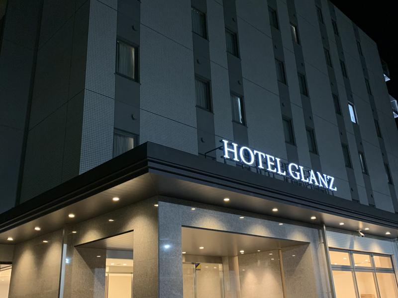 ホテルグランツ熊谷駅前 写真