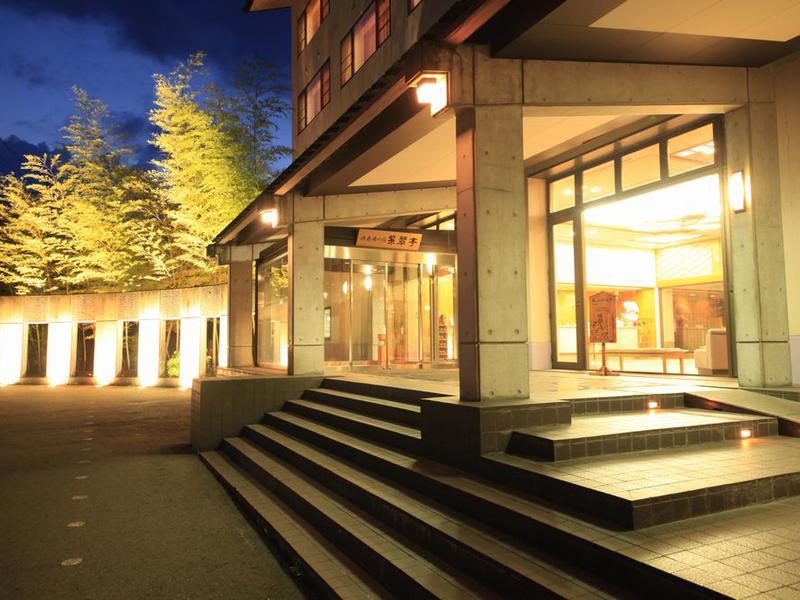 源泉湯の宿 紫翠亭 写真