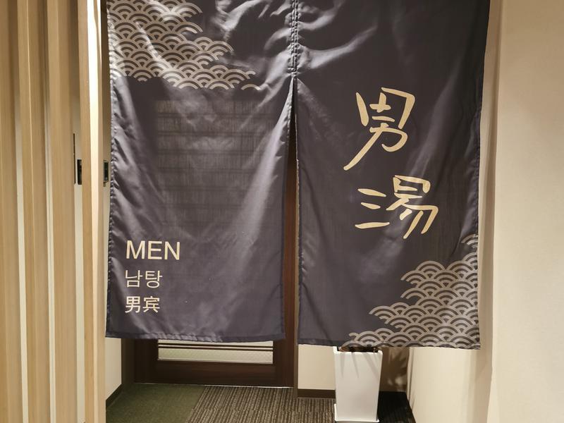 天然温泉 浪漫湯 ドーミーイン神戸元町 写真ギャラリー3