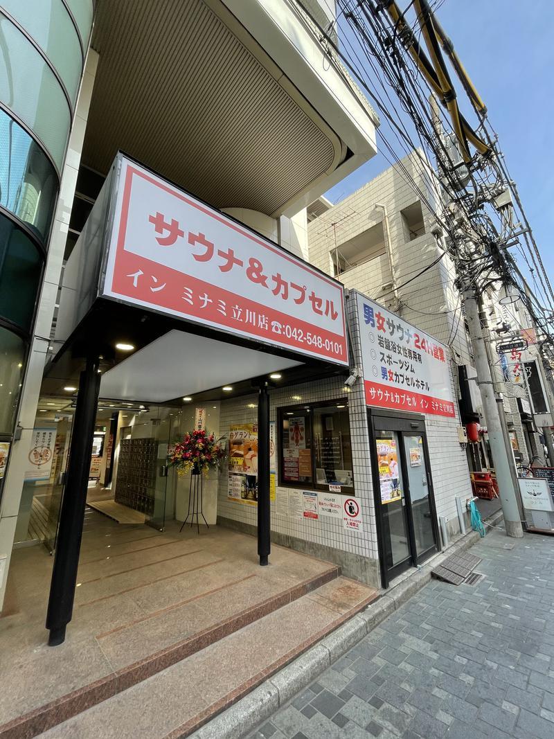 K194さんのカプセルイン ミナミ 立川店のサ活写真
