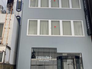 カプセルプラス横浜 写真