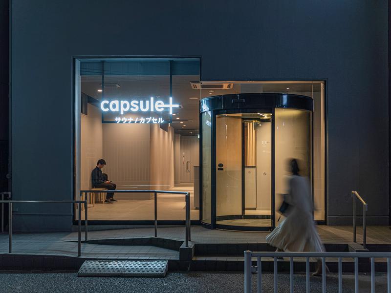 カプセルプラス横浜 サウナ/カプセル 写真