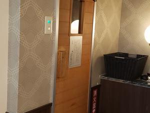 ホテル二番館 横浜 写真