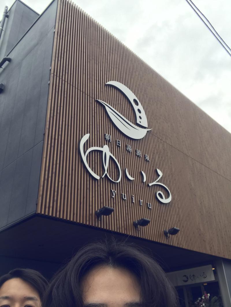ナースマンサウナー涼さんの朝日湯源泉ゆいるのサ活写真