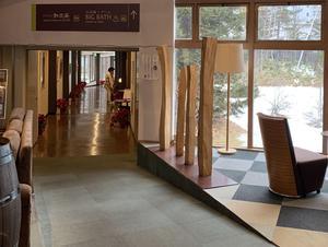 草津ナウリゾートホテル 写真
