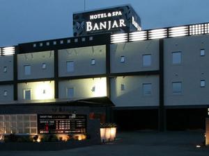 HOTEL BANJAR 写真
