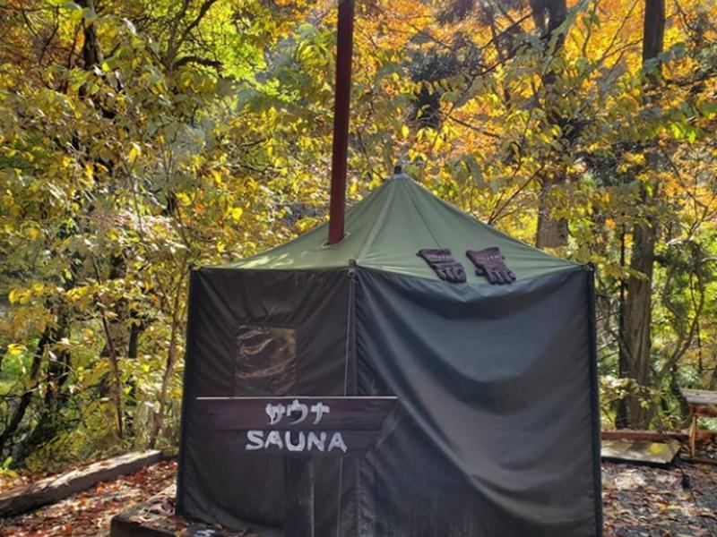 八東ふる里の森 外気浴が気持ちよい「ヤマサウナ」