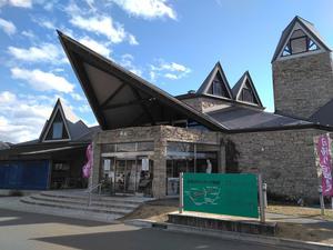 高山温泉 ふれあいプラザ 写真
