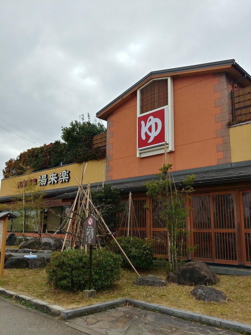 しょう1188さんの湯来楽 砺波店のサ活写真