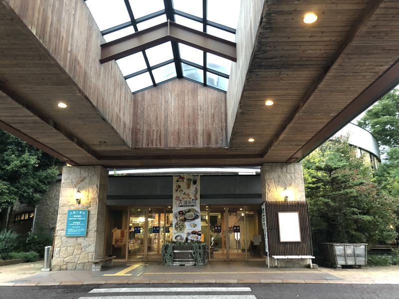 信州須坂 関谷温泉湯っ蔵んど 写真