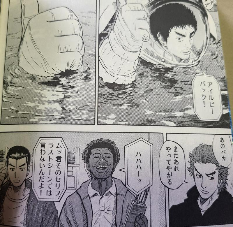 あかさんの信州須坂 関谷温泉湯っ蔵んどのサ活写真