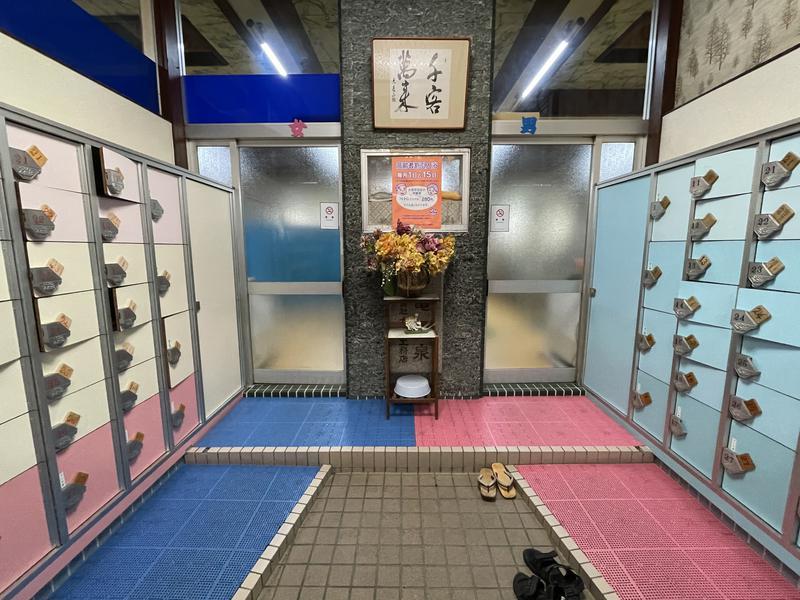 つるかめ温泉(鶴亀温泉) 写真ギャラリー2
