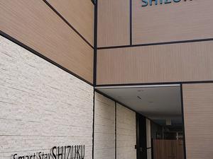 Smart Stay SHIZUKU 品川大井町 写真