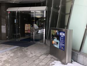 都市型サウナ「エキスパ」(アパ金沢駅前) 写真