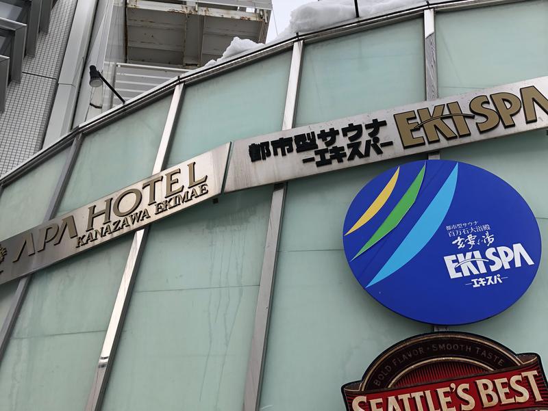 都市型サウナ「エキスパ」(アパホテル金沢駅前) 写真ギャラリー1