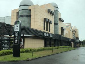 HOTEL MYTH 888 (ホテル マイス スリーエイト) 写真