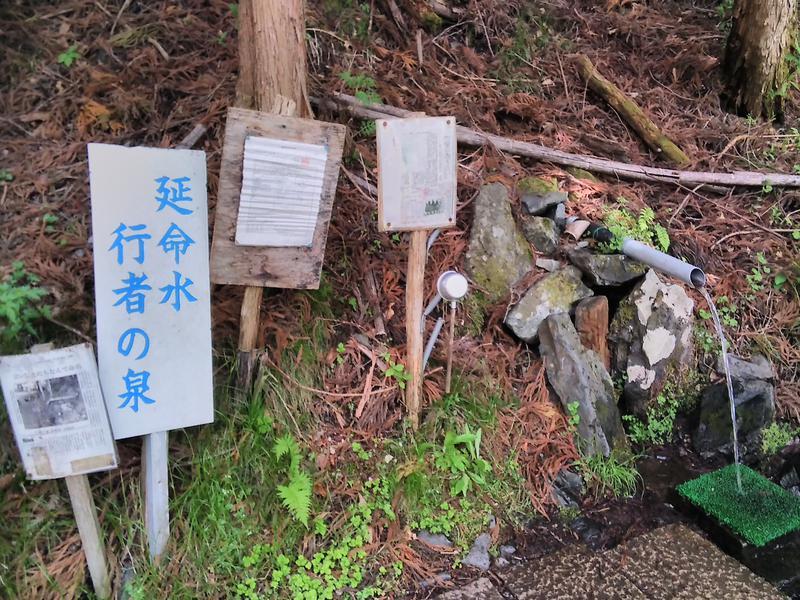 小黒川渓谷キャンプ場 写真