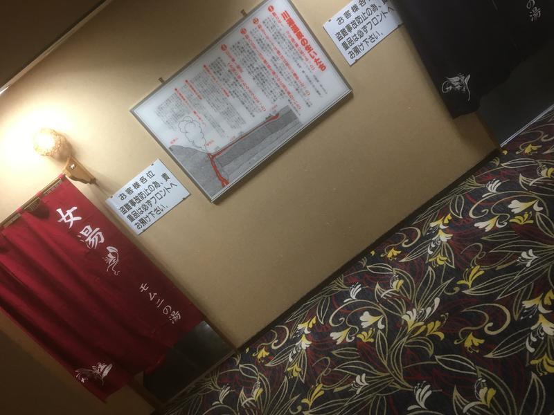 お宿欣喜湯 別邸 忍冬(SUIKAZURA) 写真ギャラリー1