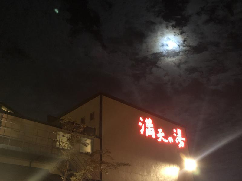満天の湯 金沢店 写真ギャラリー1