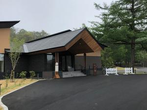 軽井沢プリンスホテル ウエスト 温泉棟「MOMIJI HOT-SPRING」(宿泊者専用) 写真