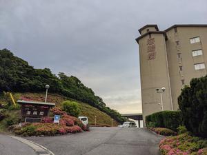 ホテル三河 海陽閣 写真