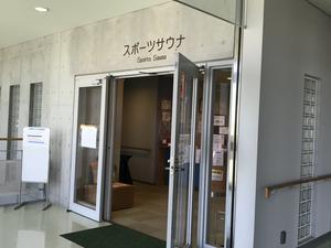 シンコースポーツ 寒川アリーナ(寒川総合体育館) 写真