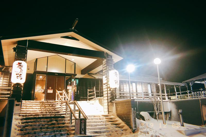 mini-changさんの石狩天然温泉 番屋の湯のサ活写真