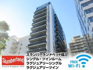 リブマックスPREMIUM 名古屋丸の内 写真