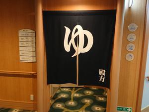 東京九州フェリー それいゆ 写真