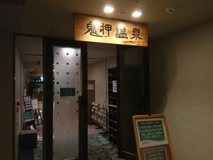 ホテル軽井沢1130(イレブンサーティー) 写真