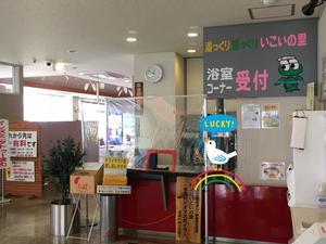 社会福祉法人岡垣町社会福祉協議会(いこいの里) 写真