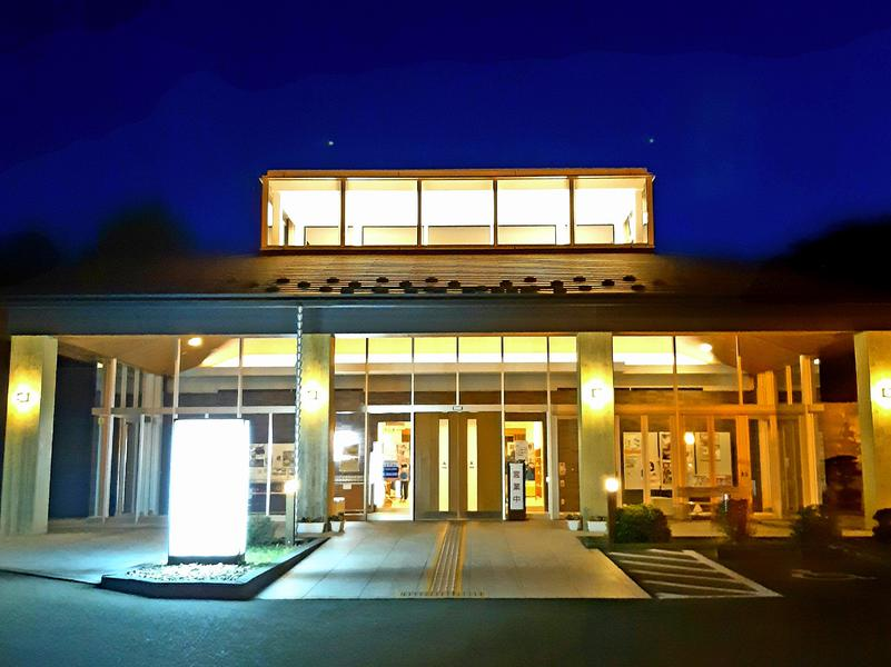 辰口温泉 総湯 里山の湯 写真ギャラリー1