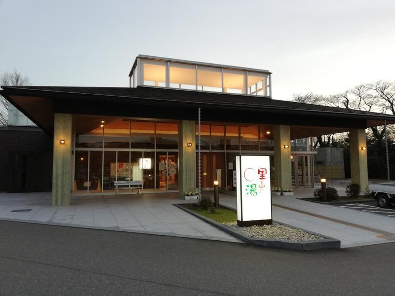 辰口温泉 総湯 里山の湯 写真ギャラリー2